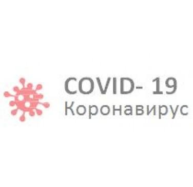 Основные лабораторные отклонения, связанные с COVID-19